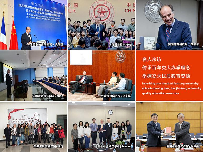 上海室内软装设计培训学校