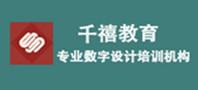 北京千禧教育