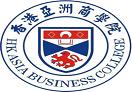 香港亚商学院