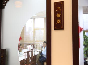 杭州国学培训哪个好