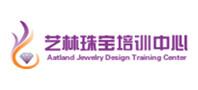 广州艺林珠宝培训