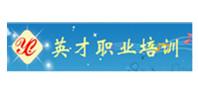 杭州英才教育