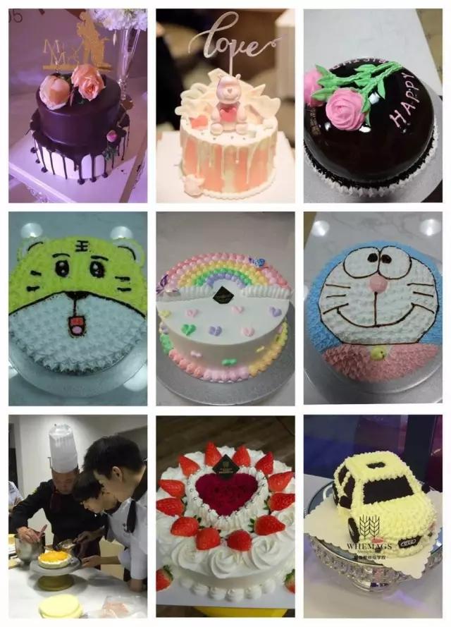 杭州学习蛋糕制作