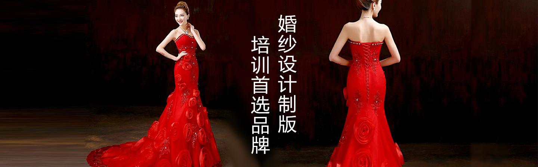 杭州服装设计制版培训班