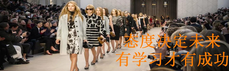 杭州服装设计师
