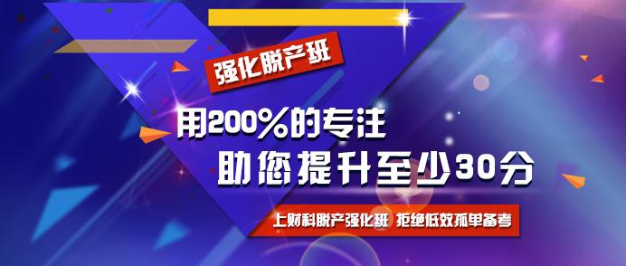 北京注册会计师培训学校