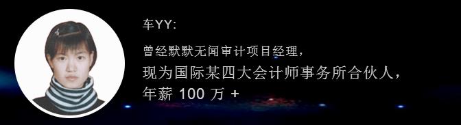 北京注会培训班哪家好