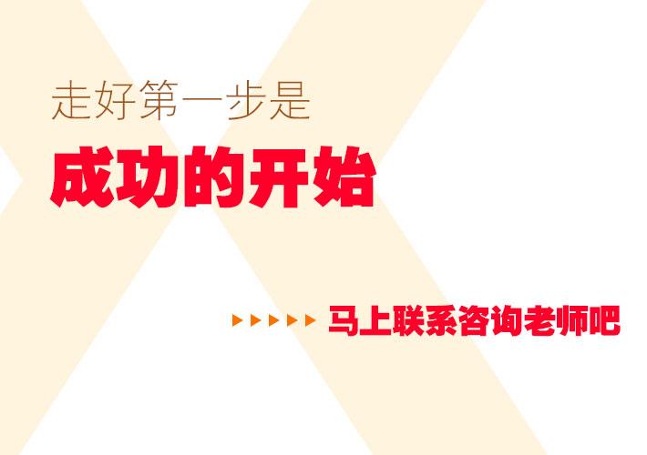 上海淘宝开店培训