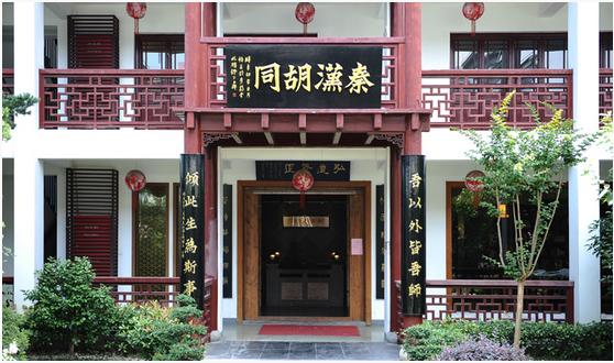 广州古筝培训课程费用