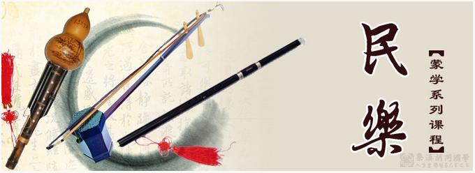 【秦汉胡同】上海二胡培训,上海二胡培训班,怎么学习二胡