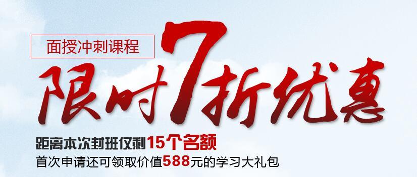 深圳一级消防工程师培训机构