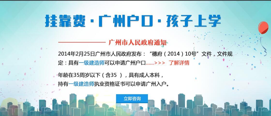 深圳二级建造师培训机构