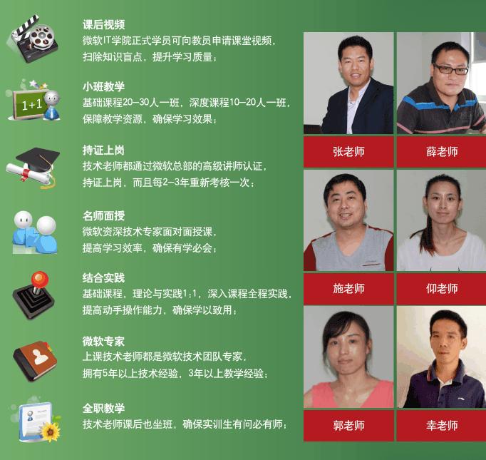 杭州淘宝培训学校哪家好