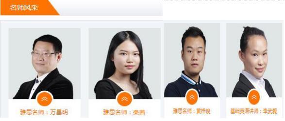 广州新概念英语训练哪里好