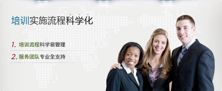南京企业培训英语