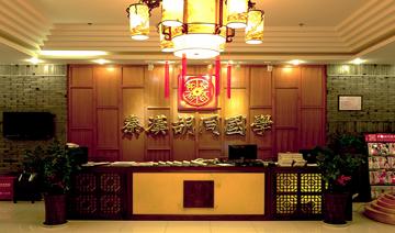 【秦汉胡同】上海二胡365国际平台官网下载,上海二胡365国际平台官网下载班,怎么学习二胡