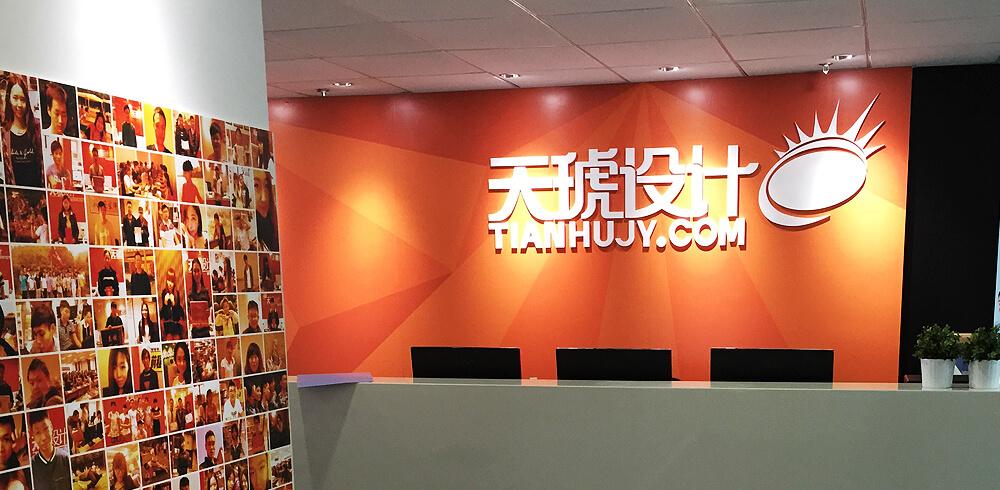 杭州哪里有ui设计培训机构