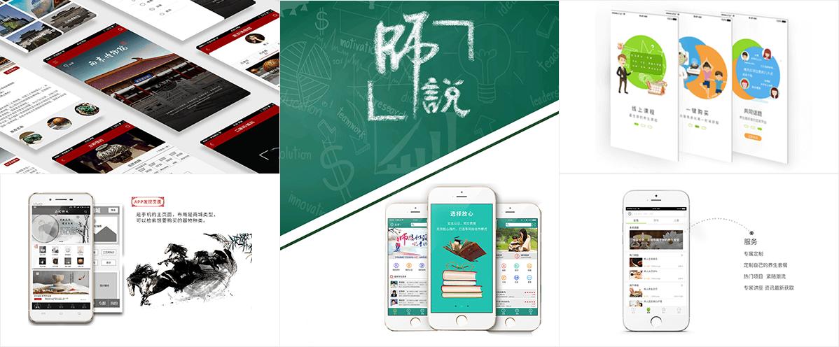 北京UI交互设计培训班
