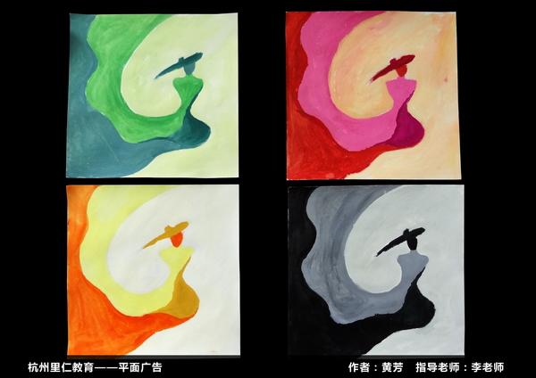 杭州Adobe平面设计师