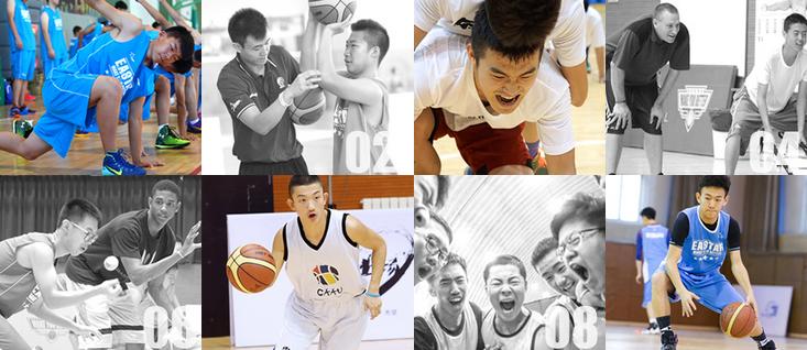 北京少儿篮球培训哪好