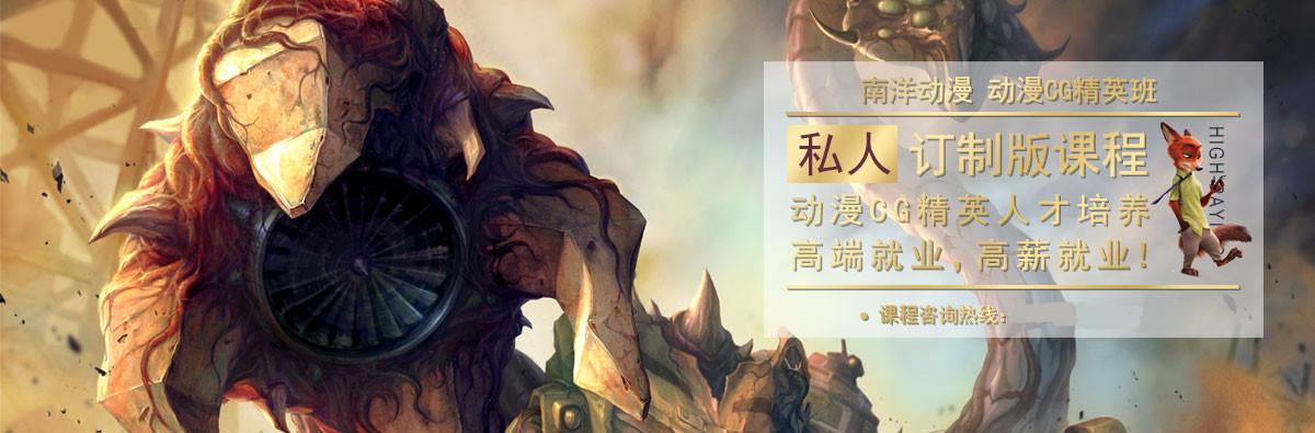 上海手绘动漫培训机构