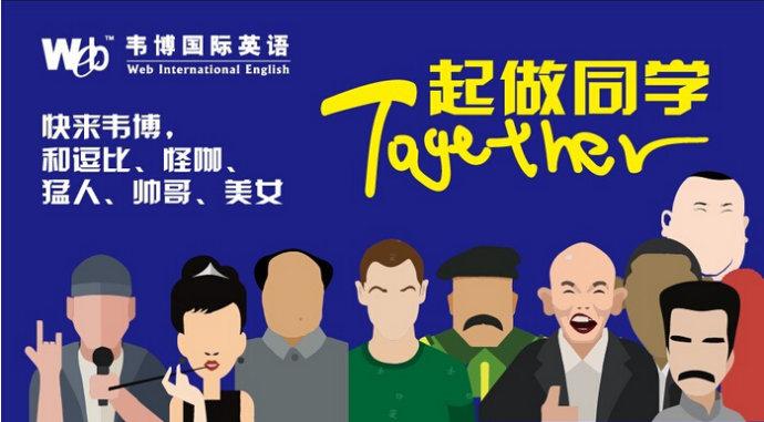 宜昌新概念英语培训课程设置
