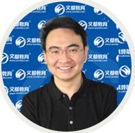 广州考研辅导班老师