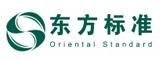 广州东方标准