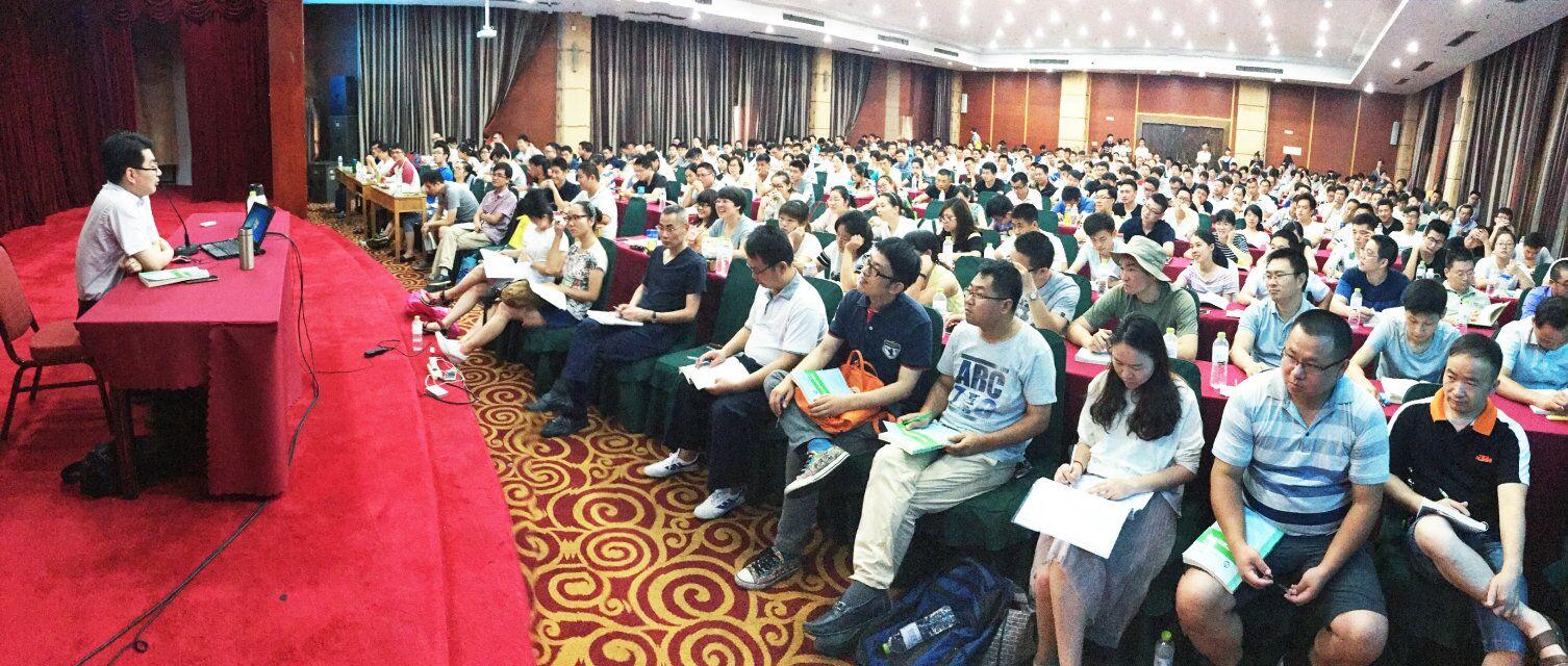 杭州安全工程师培训机构