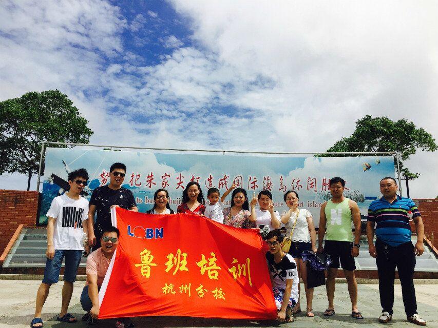 杭州安全工程师培训课程
