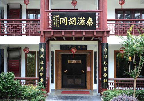 深圳茶艺班学费