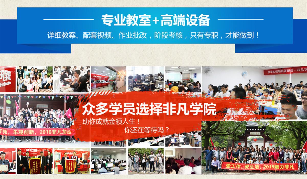 上海UI设计培训班