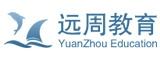 上海远周教育
