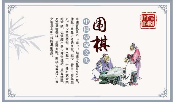 【秦汉胡同国学书院】围棋,上海围棋,围棋培训班,儿童围棋,儿童围棋学校,儿童围棋培训班
