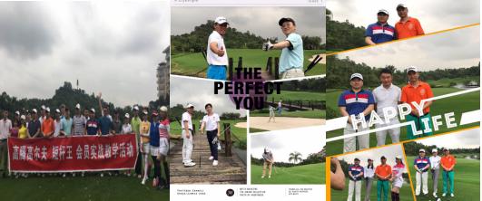 深圳成人高尔夫球师培训班