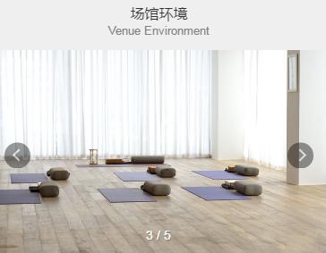 上海漫瑜伽