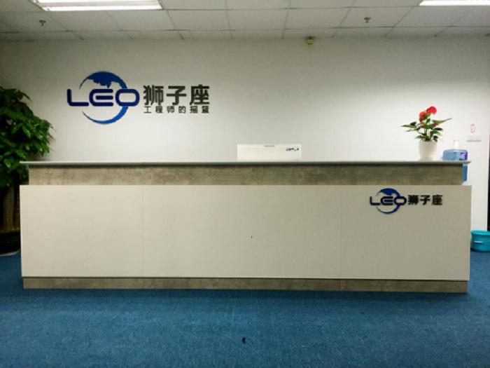 深圳软件测试培训