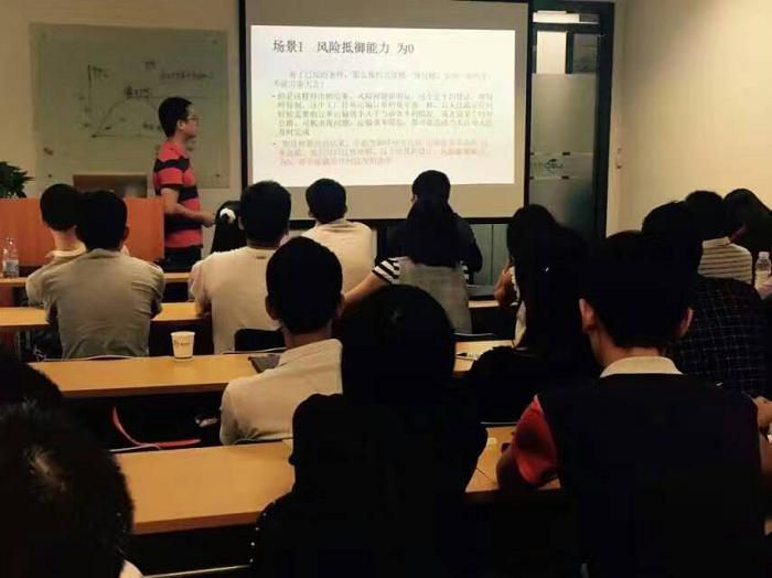 零基础软件测试培训深圳