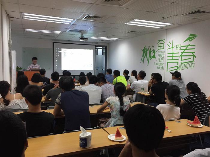 0基础软件测试培训深圳