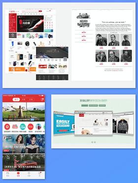 广州HTML开发培训