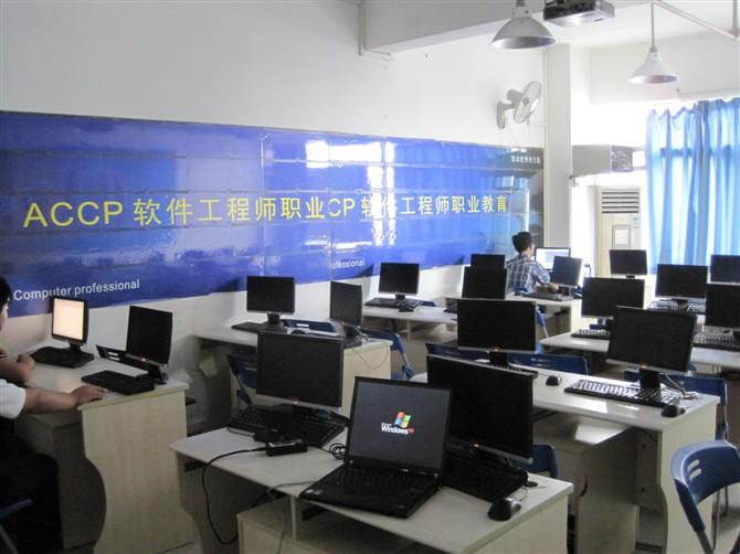 NET开发培训中心