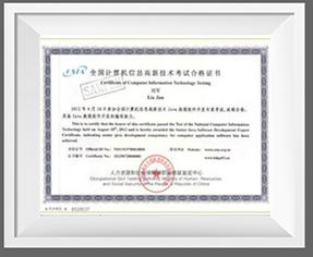 广州UI设计培训