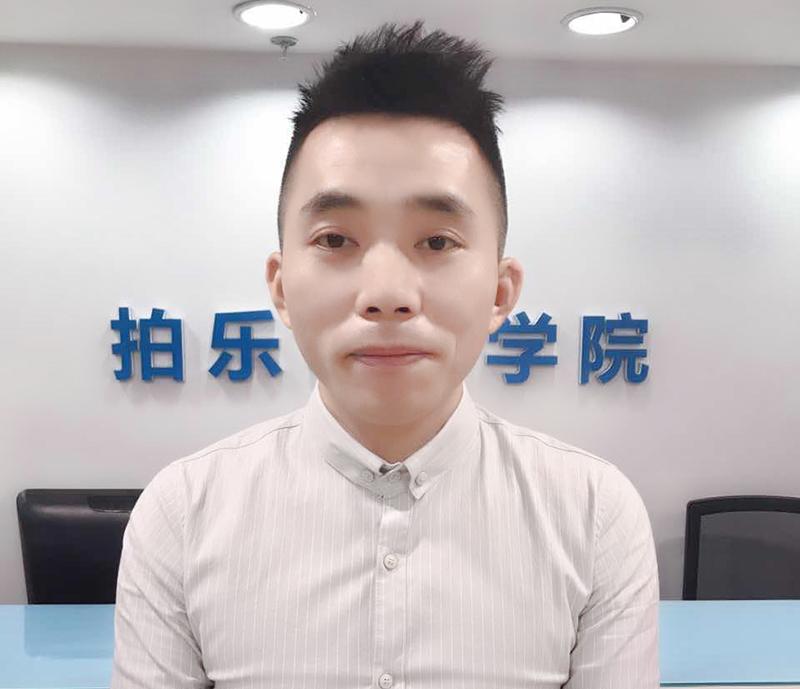 广州淘宝推广运营班机构