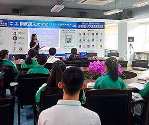 广州雅思考试培训学校