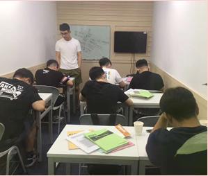 广州雅思考试培训班