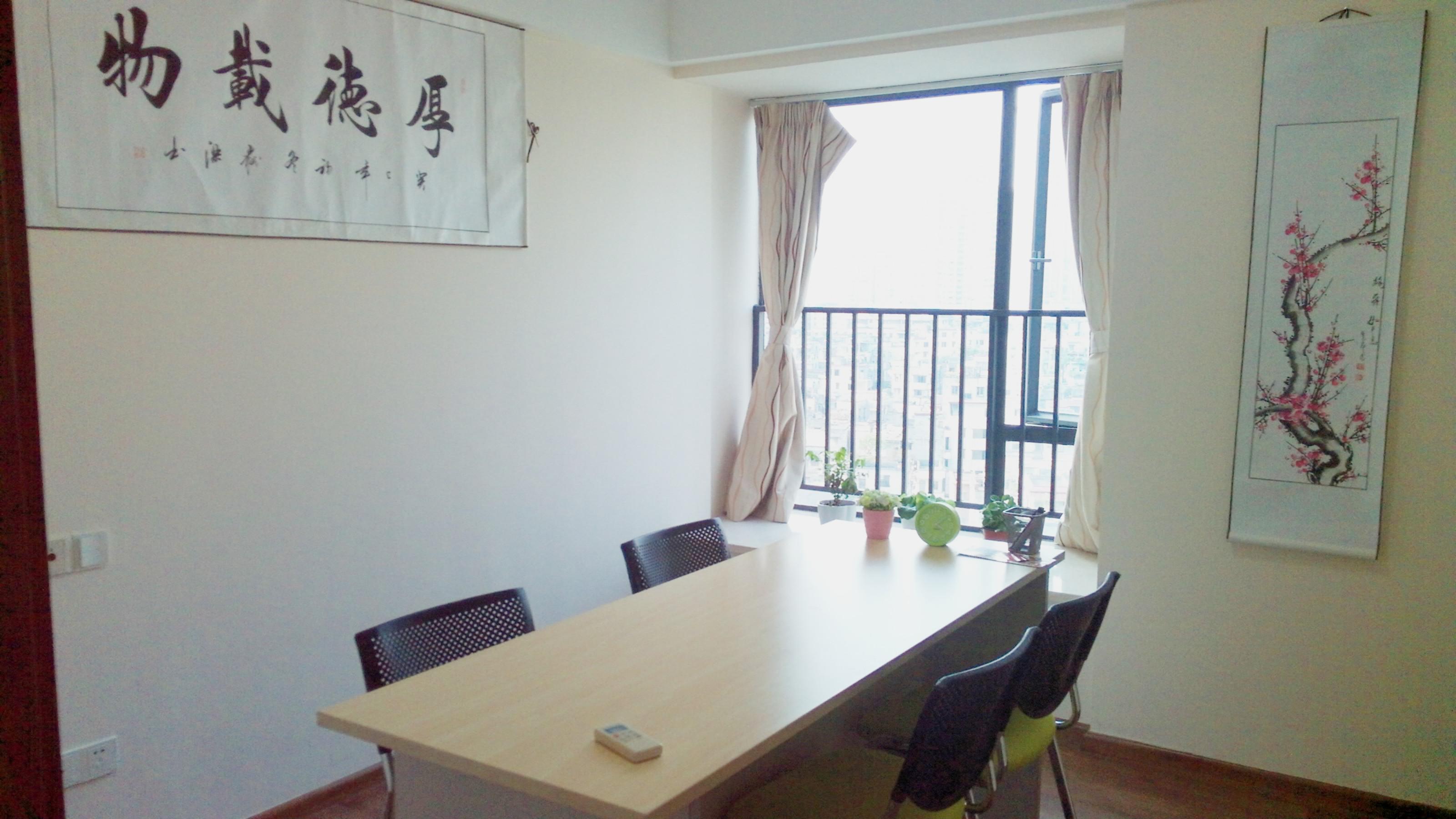 广州日语培训课程