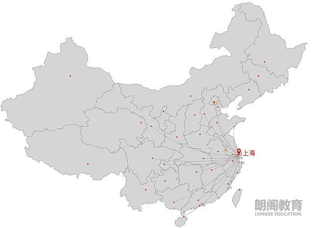 海南高中生AP辅导班课程会考高中上海成绩查询图片