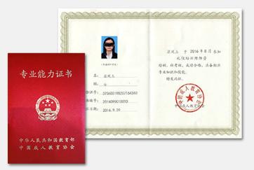 上海礼仪培训师培训课程