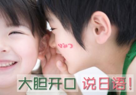 广州日语培训哪家好