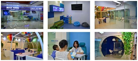 杭州专业的训练注意力的培训机构